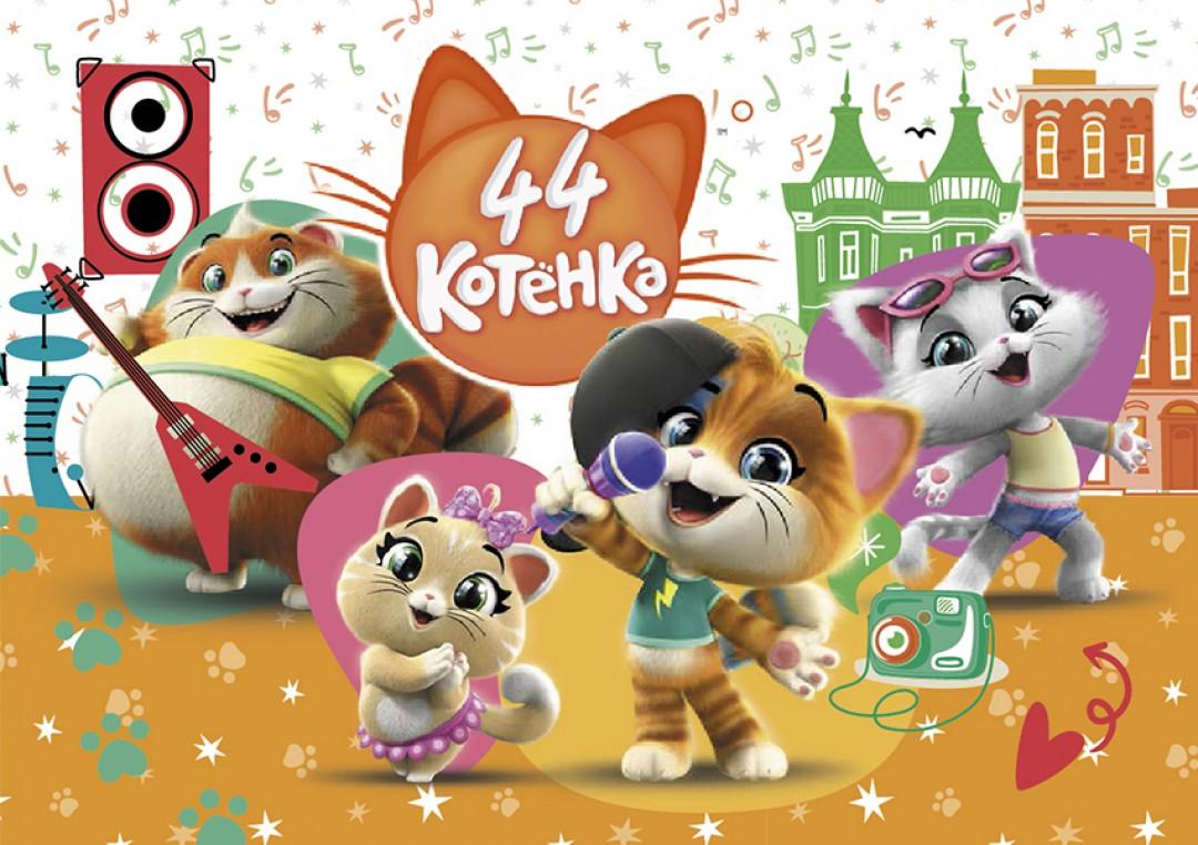 Главные герои 44 котенка Пилу,Миледи,Пончик и Лампо!Вау!Любимые герои на наших игрушках!!